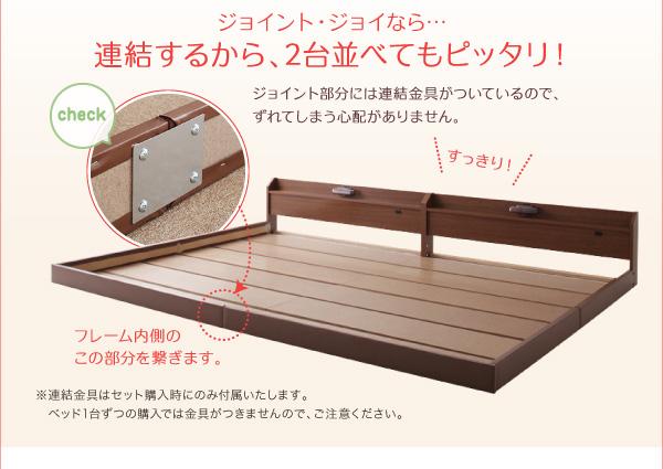 落とし込みタイプのフロアベッド