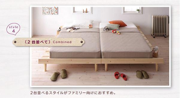 シングルベッドを2台並べている
