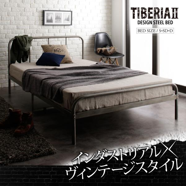 Tiberia2ティベリア2