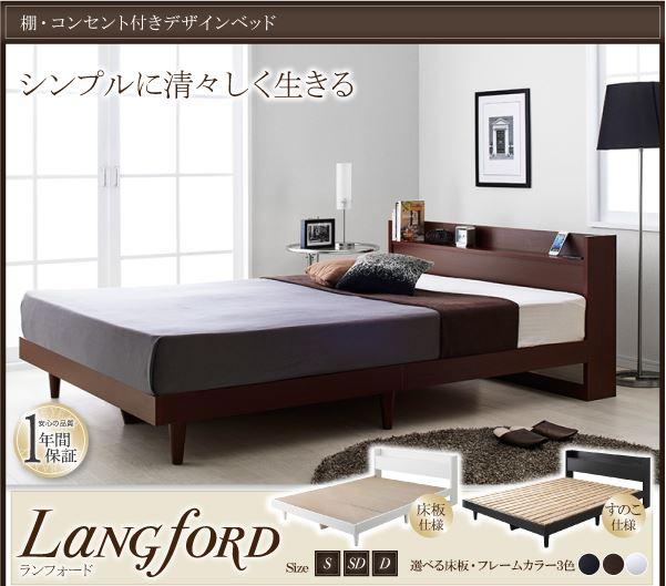 【Langford】ランフォード